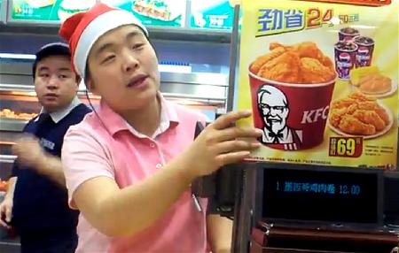 a-kfc-store-in-china-chicken