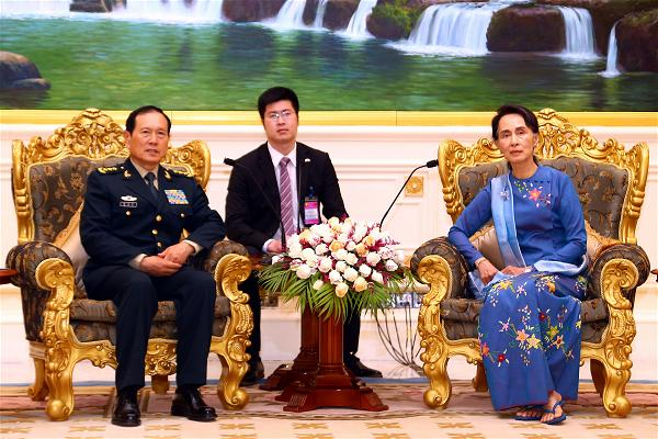 _AFP_Myanmar China conference