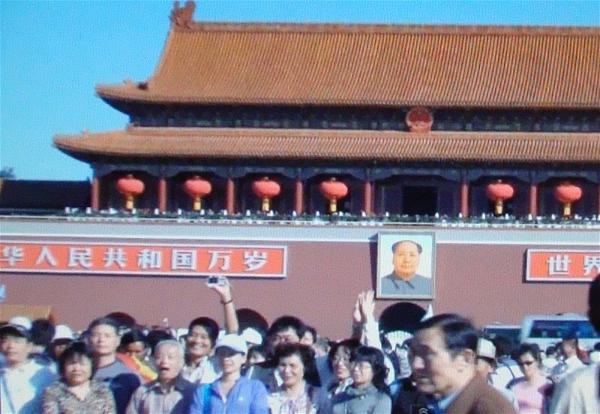 a-tourists-beijing-tiananmen-copy