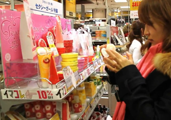 mon_japan_shopping_price