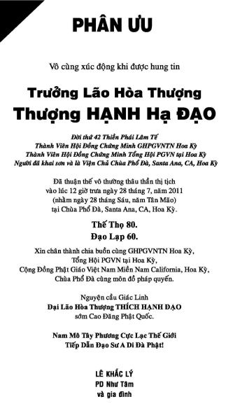 thichhanhdao__bacly__14_pu-large