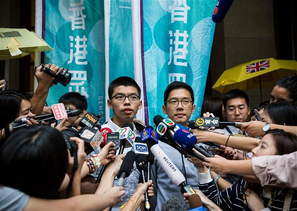 _AFP_Hong Kong democracy bail