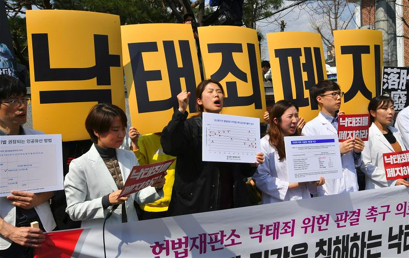 _AFP_Korea_abortion law removed
