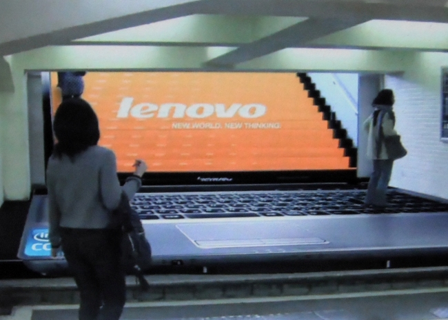 avb_lenovo_computer_sales_medium