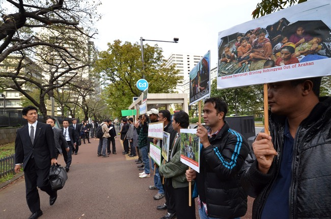 afp_protest_in_japan_for_myanmar_2012