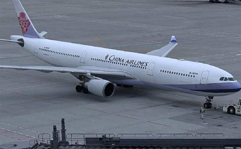 a-china-airlines-y