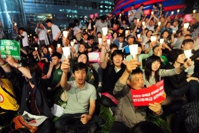 afp_korea_protest_tuiton-large-content