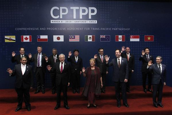_AFP_signing TPP 11 nations