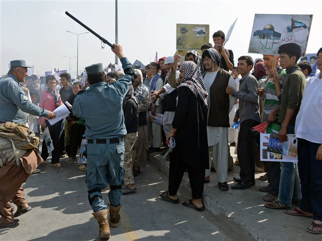 _afp_afghanistan_protest_resized