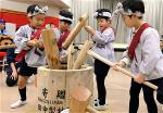 afp-japan-children