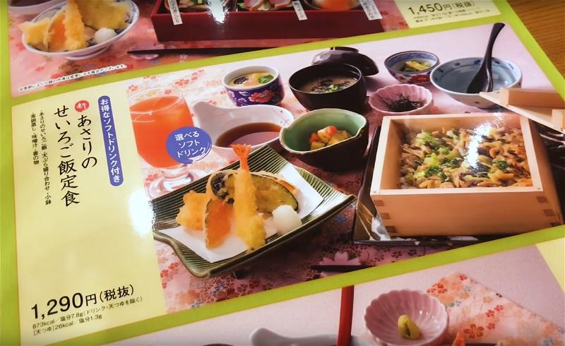 a_japanese food