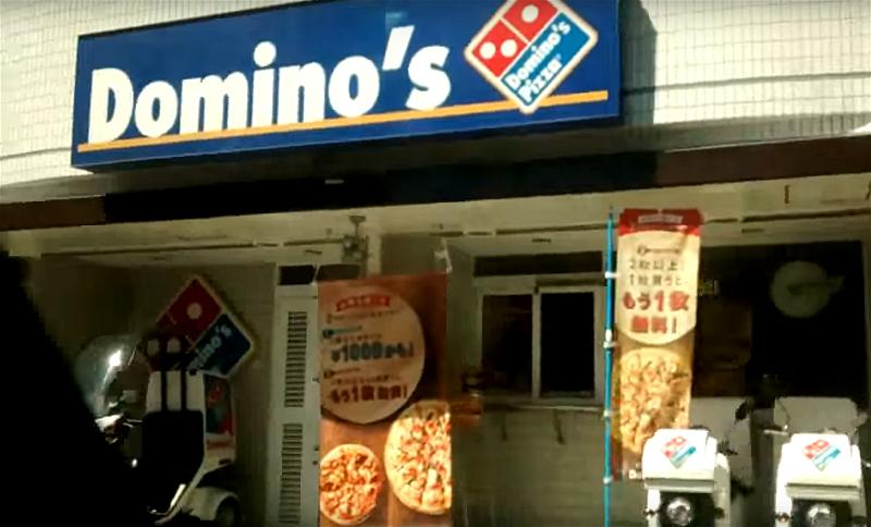 a_Domino s pizza store