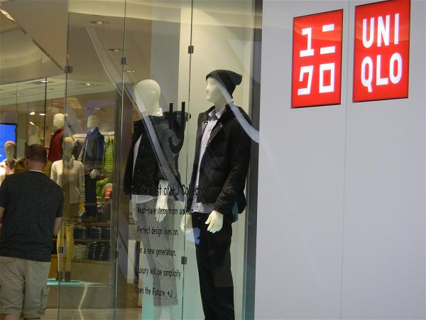 a-uniqlo-japanese-store retail shopping