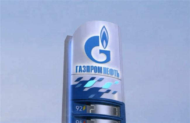 a-gasprom-gas-station-gazprom-resized