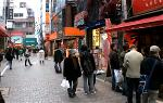 a-japan-street-town-commercial-business