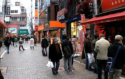 a-japan-street-town-commercial business