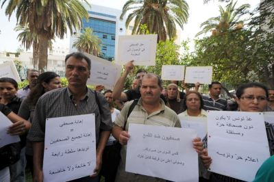 afp_tunisia_human_rights-large-content