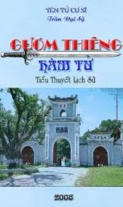 guom_thien_cover-large-content
